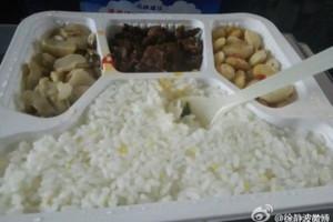 2nn_china_50gen_t_u5yxs5kxs5h2twepb