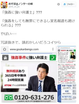 Yasukobayashi_tumblr_o68pizkovi1qz5