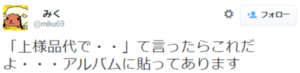 Ryuseim_tumblr_nivjmshm9r1rdkpu1o1_