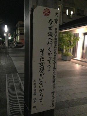 Tsuyoshi_tumblr_mt7vr6yjxi1qz4ghlo1