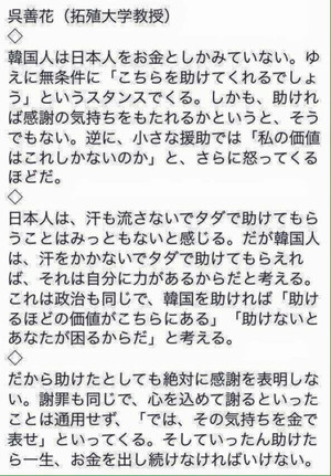 Shinjihi_gozenka_tumblr_nvdbfigdh61