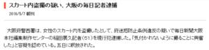 Toshiakim_tumblr_inline_o6t6xpltwa1