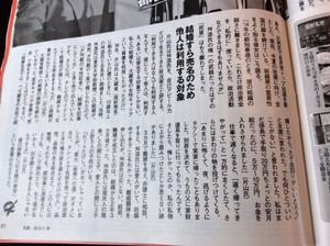 Himmelkei_katayamasatuki_tumblr_o7c