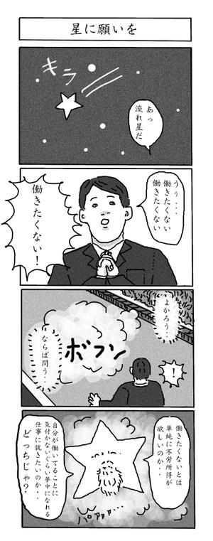 Paperkamikiri_tumblr_n1k24w1kmx1tqt