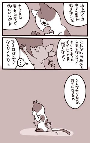 Chihiramasamichi_tumblr_nytydrzsr_2
