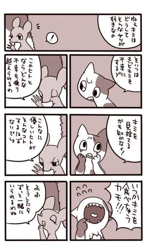 Chihiramasamichi_tumblr_nytydrzsrl1