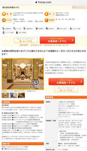 Kinisoku_d378c4bb