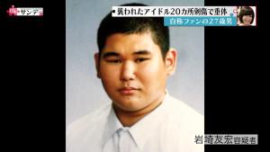 Kinisoku_6f764cc5