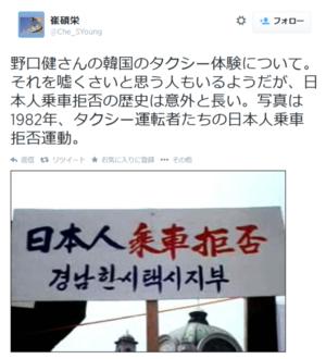 Shinjihi_tumblr_n8tprpbu5m1qa94kpo2