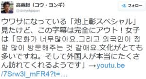 Kinoko69244_tumblr_inline_o7ol76mgj