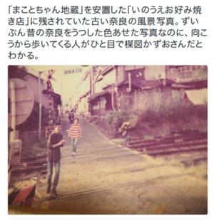 Itokonnyaku_tumblr_o7ywbufllx1tgvqx
