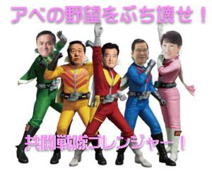 Hosyusokuhou_41cdf63ds