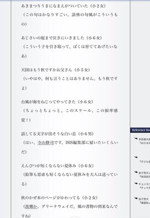 Kinoko69244_tumblr_o8fo7hmtrw1qz5ay