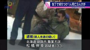 Asianews2ch_a49daad8s