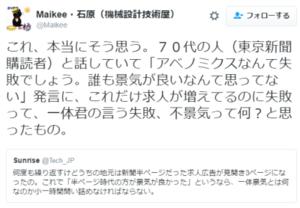Tsuyoshi_tumblr_o9n6h9zebj1qz5nx1o1