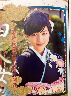 Bingcom_kawaguchi_haruna_30230204_4