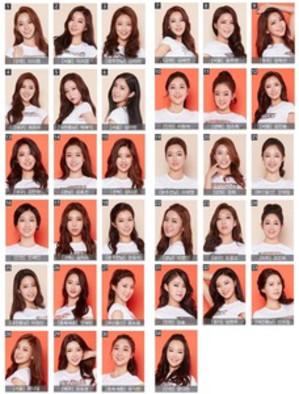 Monanewscom_2016_miskorea_9e2980aas