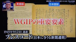Wgip_omoixtukritekitou_201509132116