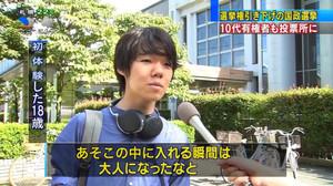 Nishinomsora_tumblr_oa4315acya1qzmh