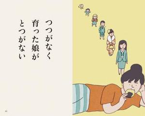 Toshiakimtumblr_o8wv7xvr9a1qzrk6uo1