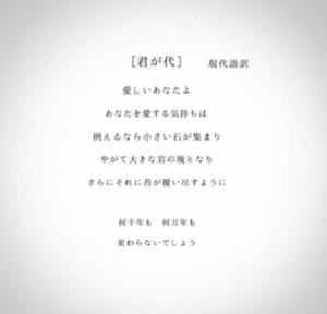 Shinjihitumblr_nk6a6sc5hu1rseicio1_