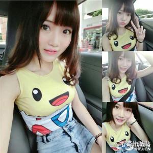 Yukawanetcom_pokemon_shirts_311f752