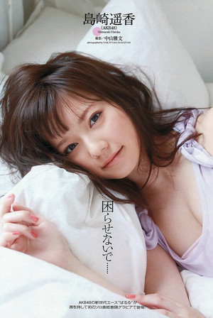 Shimazakiharukachtumblr_oc4v3dgckc1