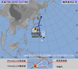 Typhoon_b00