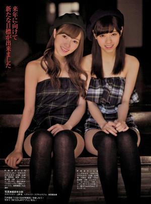 Nishinonanasechtumblr_occv8fjebo1v0