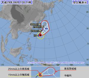 Typhoon10_all00