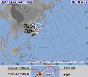 Typhoon_all00