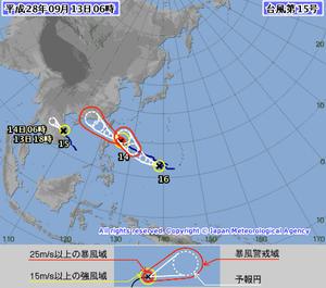 Typhoon_141516_161500