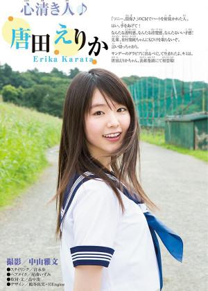 Kinisoku_187d338as