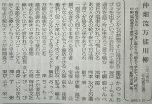 Kobesportsclubtumblr_oe3ir5jois1so1