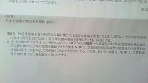 U1sokuhou73393e82s