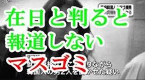 Shinjihitumblr_inline_of2lgnktou1s3