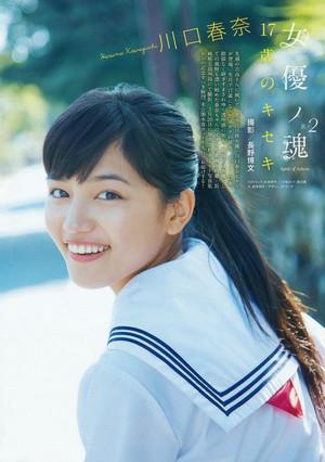 Kawaguchiharunachtumblr_ofhjxujias1