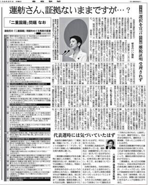 Aresokublog42news_1477876048_101