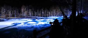 Msncomaajk7ibbiei_blue_pond
