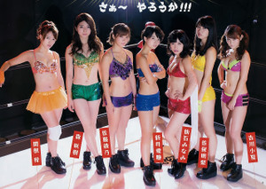 Helloproject481920