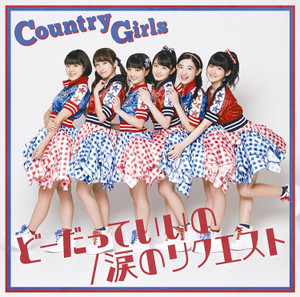 Hellowproject48country_girls_funaki