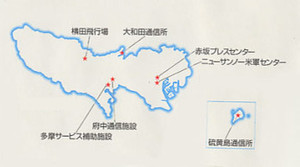 Toshiseibimetrotokyojp1602hayattuno