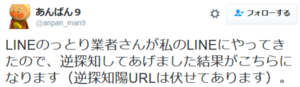 Tatsukiitumblr_ohjund32u51rdkpu1o1_