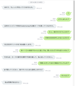 Tatsukiitumblr_ohjund32u51rdkpu1o2_