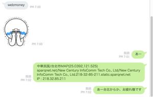 Tatsukiitumblr_ohjund32u51rdkpu1o4_
