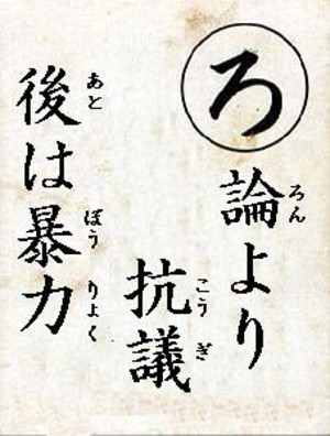 Toshiakitumblr_ll69iz8hyf1qzs01ro1_
