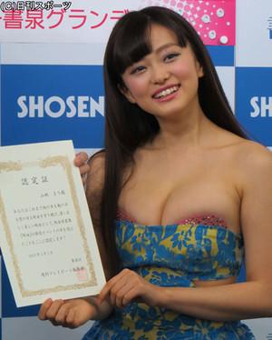 Bingcomyamachimari20150301geinouyam