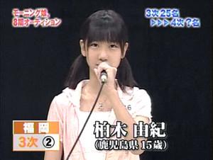 Bingcom20130802_michishigesayumi_32