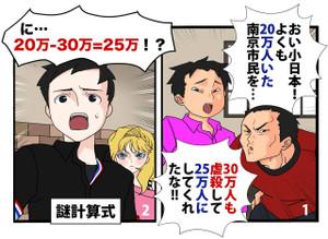 Toshiakimtumblr_ok1iz5h9fu1sxcfk5_2