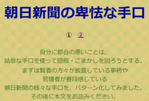 Toshiakimtumblr_okuzv63rxl1sxcfk5o1
